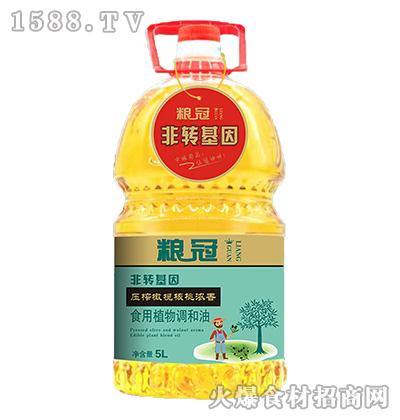粮冠压榨橄榄核桃浓香食用植物调和油5L