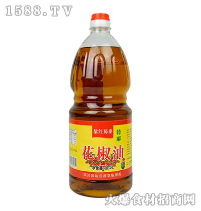黎红蜀黍花椒油2.5L