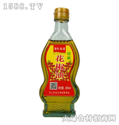 黎红蜀黍花椒油265ml