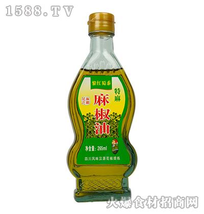 黎红蜀黍麻椒油265ml