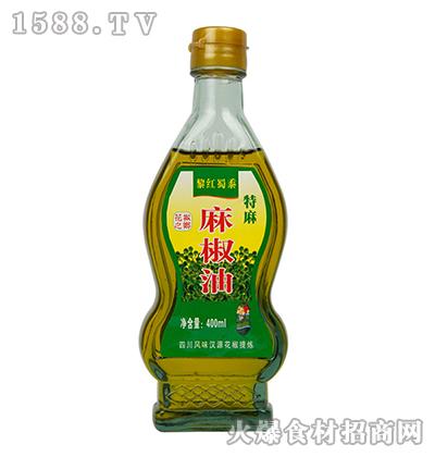 黎红蜀黍麻椒油400ml