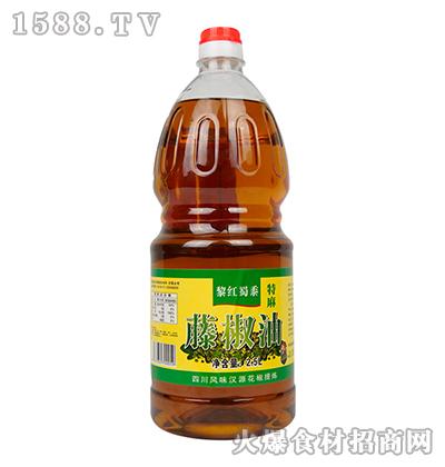 黎红蜀黍藤椒油2.5mL