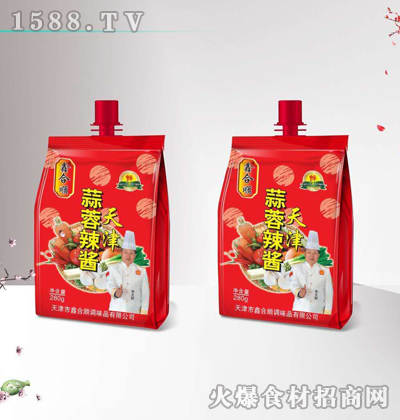 鑫合顺天津蒜蓉辣酱280g