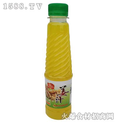 众康鲜姜汁190ml