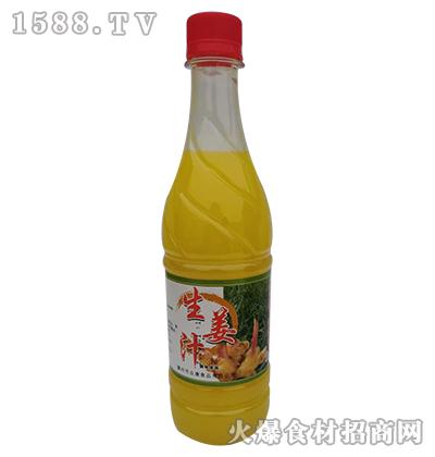 众康生姜汁