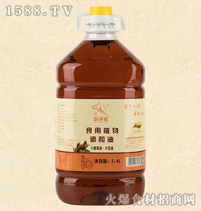 张学堂食用植物调和油-小磨香油/大豆油5.4L