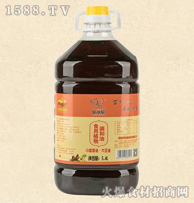 张学堂食用植物调和油(小磨香油/大豆油)5.4L