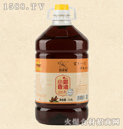 张学堂小磨香油5.4L