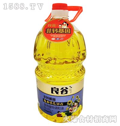 良谷压榨葵花浓香食用植物调和油5L