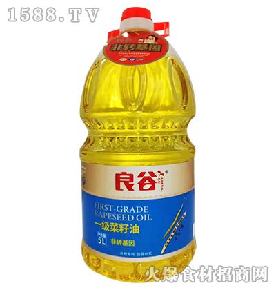良谷一级菜籽油5L