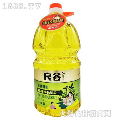 良谷压榨核桃浓香食用植物调和油5L