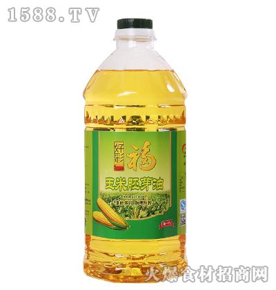 好彩福玉米胚芽油