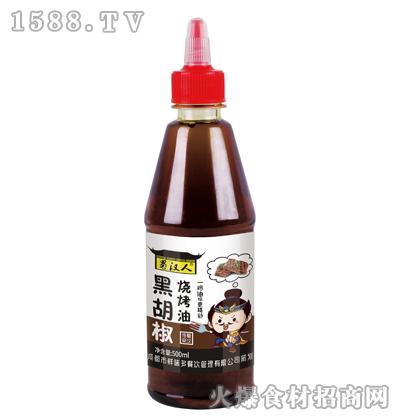 蜀汉人黑胡椒烧烤油500ml