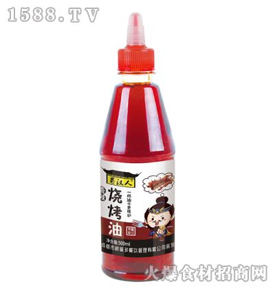 蜀汉人香辣烧烤油500ml
