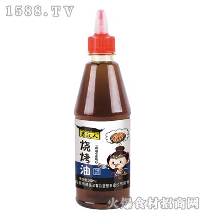 蜀汉人烧烤油500ml