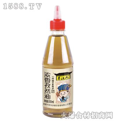 蜀汉人浓香孜然油500ml
