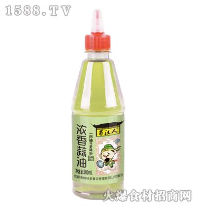 蜀汉人浓香蒜油500ml