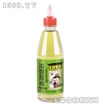 蜀汉人浓香葱油500ml