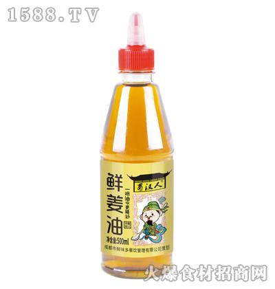 蜀汉人鲜姜油500ml
