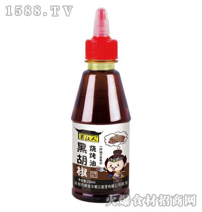 蜀汉人黑胡椒烧烤油250ml