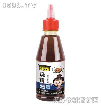 蜀汉人烧烤油250ml