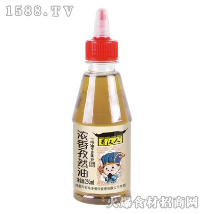 蜀汉人浓香孜然油250ml
