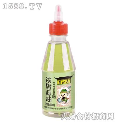 蜀汉人浓香蒜油250ml