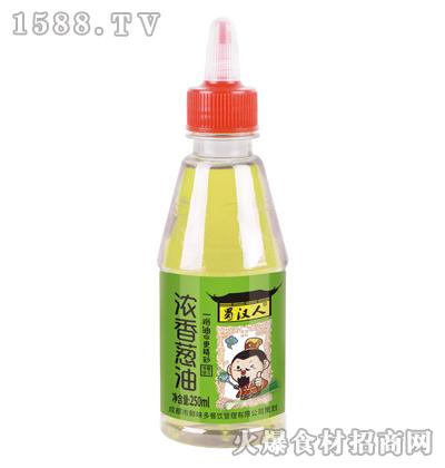 蜀汉人浓香葱油250ml