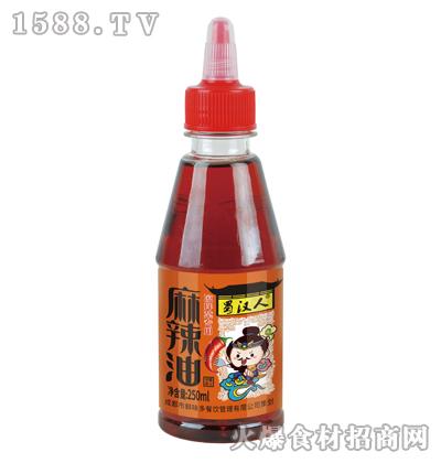 蜀汉人麻辣油250ml