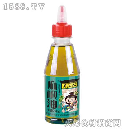 蜀汉人麻椒油250ml