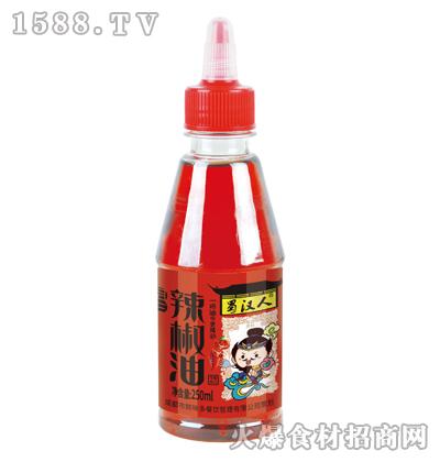 蜀汉人辣椒油250ml