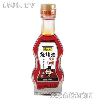 蜀汉人香辣烧烤油100ml