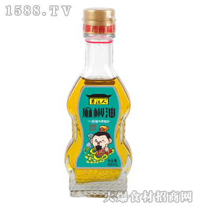 蜀汉人麻椒油100ml