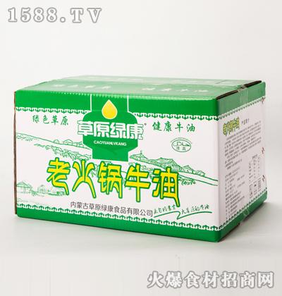 草原绿康老火锅牛油