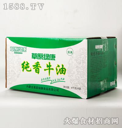 草原绿康纯香牛油4kgx4袋
