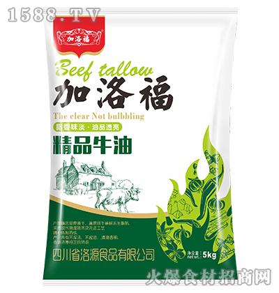 加洛福精品牛油火锅底料5kg