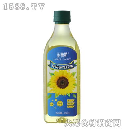 金格勒有机葵花籽油900ml