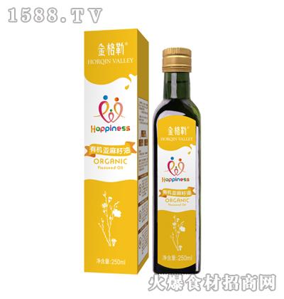 金格勒有机亚麻籽油(孕婴装)250ml