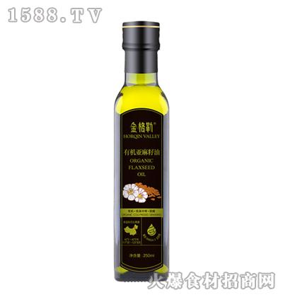 金格勒有机亚麻籽油250ml