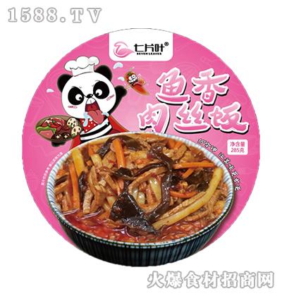 七片叶鱼香肉丝饭285克