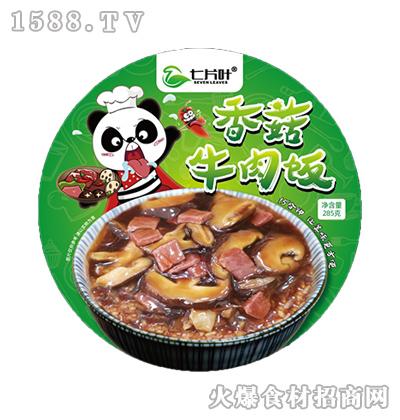 七片叶香菇牛肉饭285克