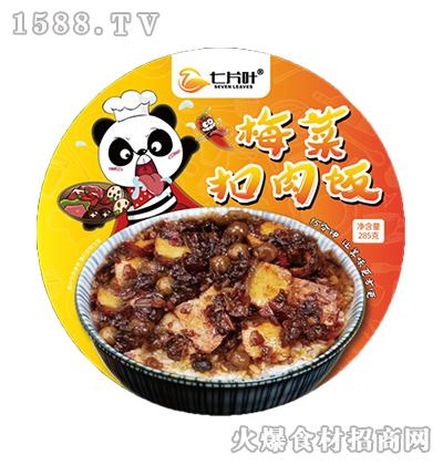 七片叶梅菜扣肉饭285克