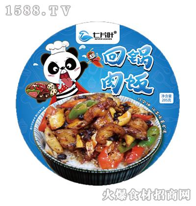 七片叶回锅肉饭285克