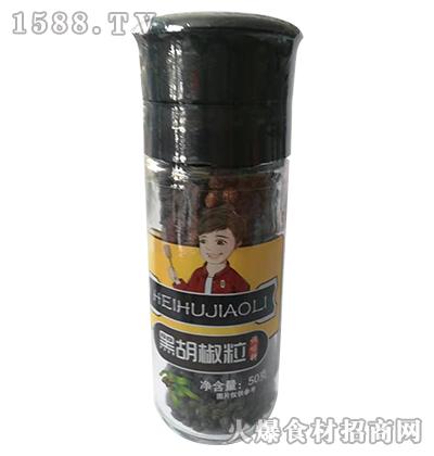鸿运来黑胡椒粒50g