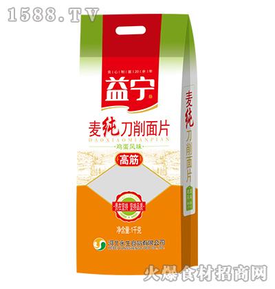 益宁麦纯刀削面片(高筋鸡蛋风味)1千克