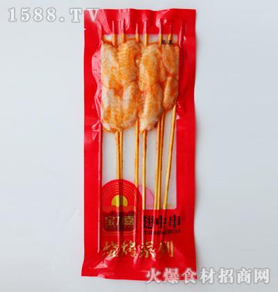 宝力嘉-烧烤系列翅中串