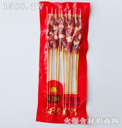 宝力嘉-烧烤系列牛肉串