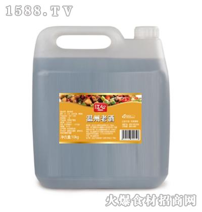 江心温州老酒10kg
