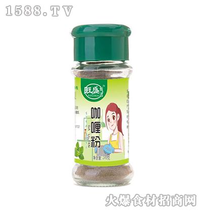 旺盛甄选咖喱粉30g