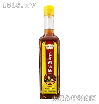 吴楚芝香芝麻调味油320ml